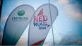 Red Rocks Festival поддерживает боевой дух спортсменов ...