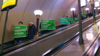Участников пикета против повышения стоимости за проезд оштрафовали на 20 тыс.рублей