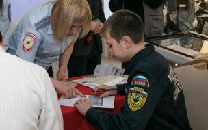 В Выборге вручили паспорта 14-летним гражданам