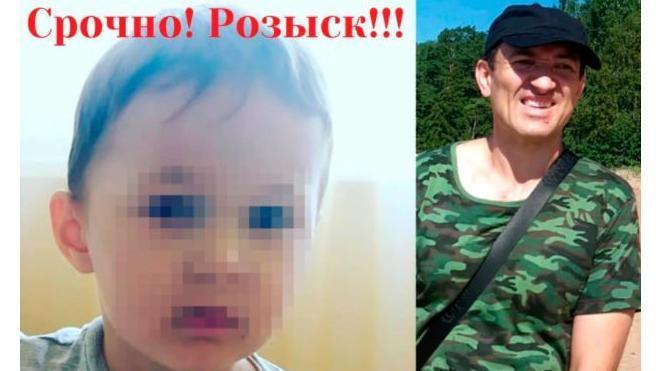 В Петербурге объявлен в розыск 3-летний мальчик, пропавший во время прогулки с отцом