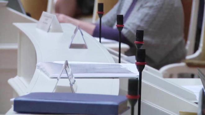 ЗакС отменил три заседания из-за задержек согласований в Смольном