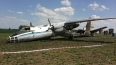 Российский самолет Ан-30 загорелся в Чехии после посадки