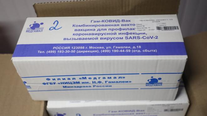 В Петербург доставили 400 доз вакцины
