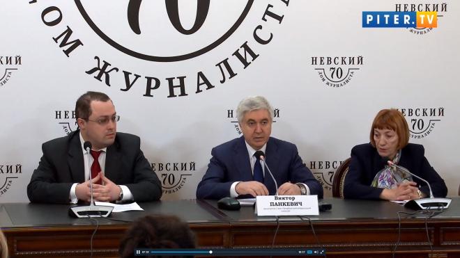 Санкт-Петербург, 10.00: явка на выборах президента составила 4.66%