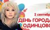 Ирина Аллегрова отменила концерт из-за серьезной болезни