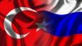 Турок все-таки не пригласят на саммит в Санкт-Петербург