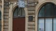 В Петербургеотремонтируют одну из старейших школ ...