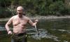 Иностранные СМИ похвалили физическую форму Владимира Путина