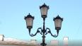 Петербургские фонари смогут раздавать сеть 5G