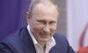 Путин напомнил Западу, что решение о создании ООН было принято в нашей стране