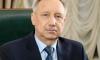 Депутаты требуют от Беглова согласования вице-губернаторов