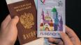 В Выборге состоялось вручение первых паспортов юным ...