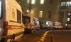 У Мариинской больницы заметили очередь из машин скорой помощи