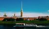 В Петербурге в пятницу потеплеет до плюс 25