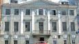 Появилась петиция против передачи дома Брюллова под ...