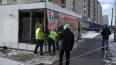В Петербурге за прошедшую неделю снесли 9 торговых ...