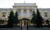 """Очередной банк лишился лицензии: Центробанк скинул """"Зернобанк"""""""