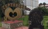Депутат требует демонтировать памятник Дейнерис в Ленобласти