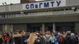 В Петербурге и области эвакуировали четыре учебных ...