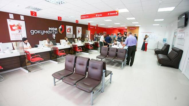 В центре Петербурга открылся новый офис МФЦ для предпринимателей