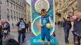 Петербургские болельщики Евро-2020 смогут ездить на матч...