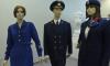 В Пулково открыли выставку форменной одежды авиаторов с 1950-х годов