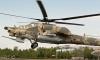 Двое российских военных погибли при падении Ми-28Н в Сирии