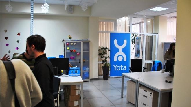 В Петербурге у пользователей интернета Yota возникли проблемы с доступом