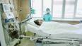 В больницы Петербурга обратилось еще четверо пострадавших ...