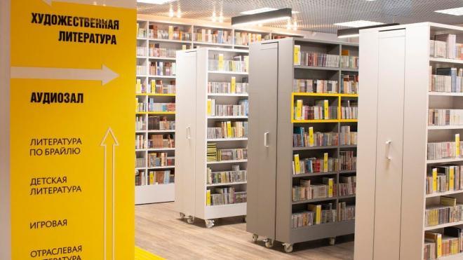 После капремонта в Петербурге открыли библиотеку для слепых и слабовидящих