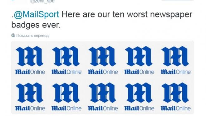 """Зенит"" и Daily Mail затеяли шуточную перепалку в Twitter из-за логотипов"