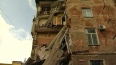 Обрушение жилого дома в Луцке: под завалами обнаружена ...