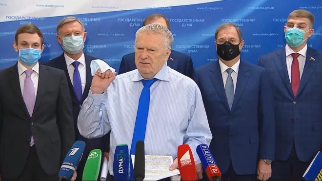 Жириновский попросил перевести Фургала на лечение в больницу