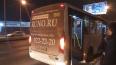 В маршрутке 305 петербуржцы увидели пьяного водителя