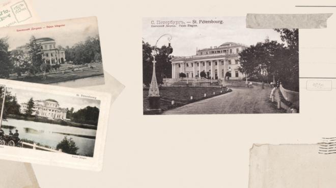 В ЦПКиО открывается выставка фотографий начала 20 века