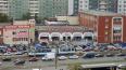 В Петербурге возбуждено уголовное дело по факту отравления ...
