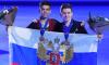 Фигурист из Петербурга стал чемпионом мира среди юниоров
