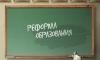 Отменен бесплатный вход в музеи для школьников и студентов Петербурга