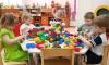 Руководство детского сада в Невском районе попалось на поборах