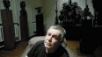 На 75-ом году жизни умер петербургский скульптор Владими...