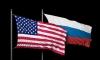 Представители ЦРУ США и внешней разведки России будут работать вместе