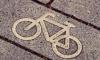 На набережной Фонтанки разместили все запланированные велодорожки