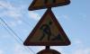 С 24 по 27 августа в Петербурге вводятся новые ограничения движения