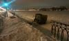 Фото огромного самосвала на льду Невы повеселили петербуржцев