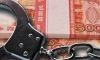 Оперативник угрозыска совершил заказное убийство за 2 миллиона рублей