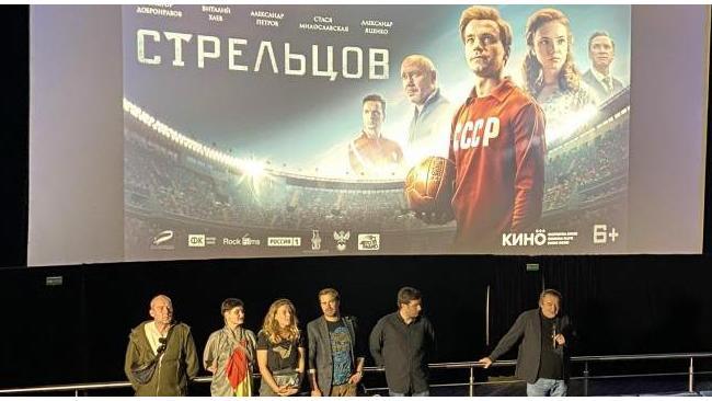 """Илья Учитель: """"Я бы точно не стал снимать фильм про Кокорина"""""""