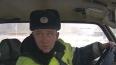 В Новосибирске пьяный гаишник задавил девушку и свалил ...