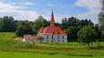 Гатчина может стать историческим поселением