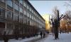 Из-за сноса гимназии на Болотной ученикам придется ездить в другие школы