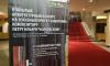 Стали известны финалисты конкурса проектов памятника Чайковскому в Петербурге